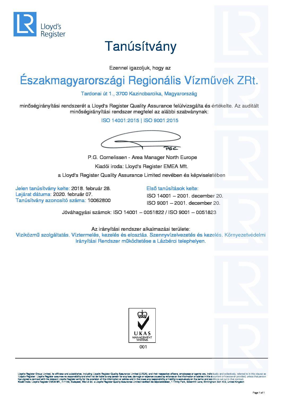 0051822-0051823-QMS-EMS-HUNHU-UKAS (3)